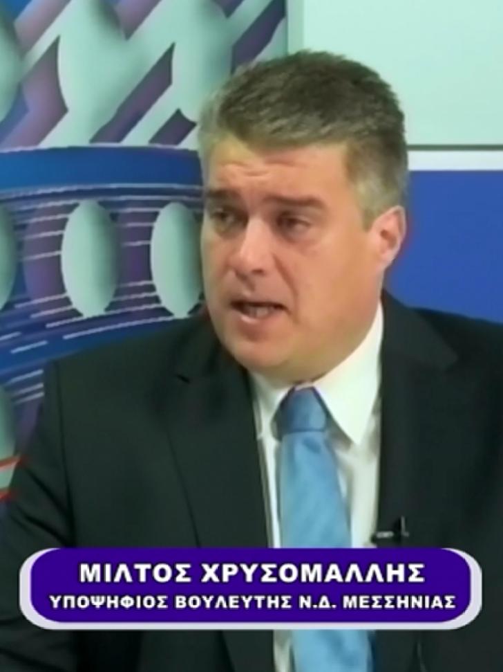 """Μίλτος Χρυσομάλλης, εκπομπή """"Εκλογές 2019"""" στο Μεσόγειος TV"""
