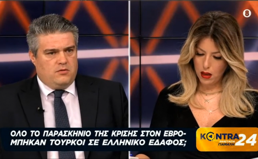 Μίλτος Χρυσομάλλης στην εκπομπή KONTRA24 με την Αναστασία Γιάμαλη 27/05/2020