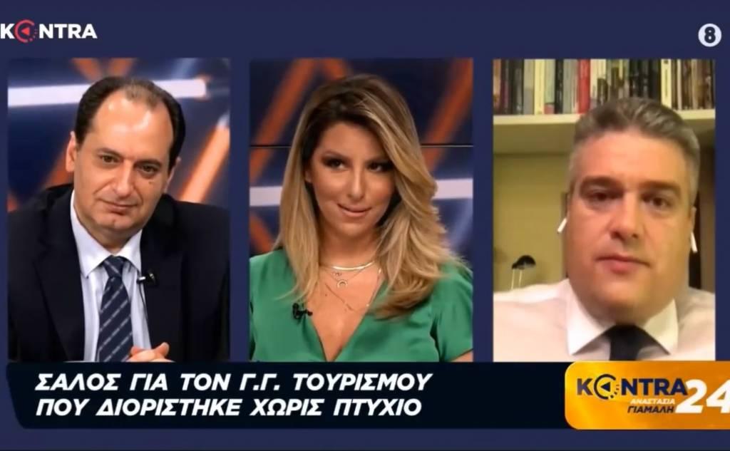 Μίλτος Χρυσομάλλης στην εκπομπή KONTRA24 με την Αναστασία Γιάμαλη 10/06/2020