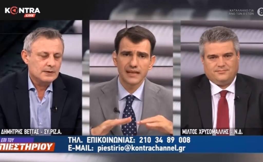 """Μίλτος Χρυσομάλλης στην εκπομπή """"Επί του Πιεστηρίου"""" με τον δημοσιογράφο Γιώργο Σιαδήμα 27/07/2020"""