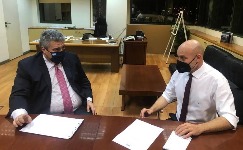 ΔΤ 12/02/2021 Μίλτου Χρυσομάλλη - Συνάντηση με τον Υφυπουργό Περιβάλλοντος και Ενέργειας κ. Γ. Αμυρά