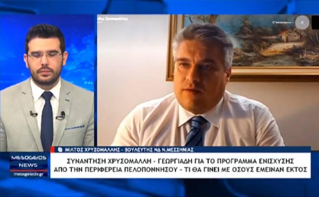 Ενίσχυση ιδιοκτητών ταξί και επιχειρήσεων εστίασης - Μεσόγειος TV 13.05.2021