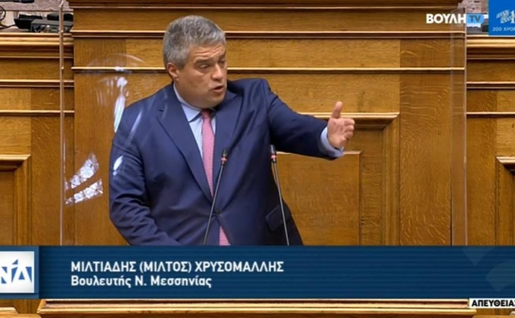 Βάλατε το κομματικό σας συμφέρον κύριοι του ΣΥΡΙΖΑ πάνω από την Ελλάδα και τον Ελληνισμό.