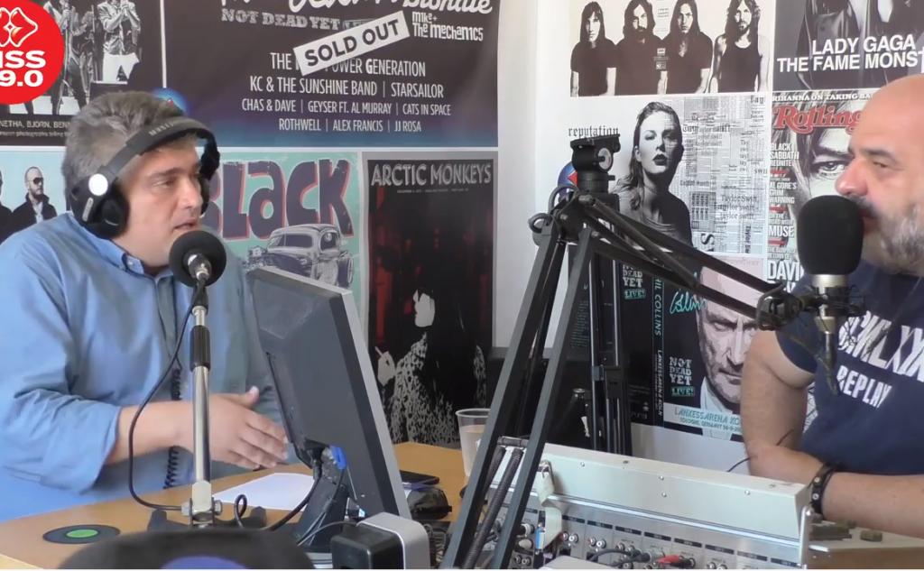 Μίλτος Χρυσομάλλης στο KISS FM 89.00