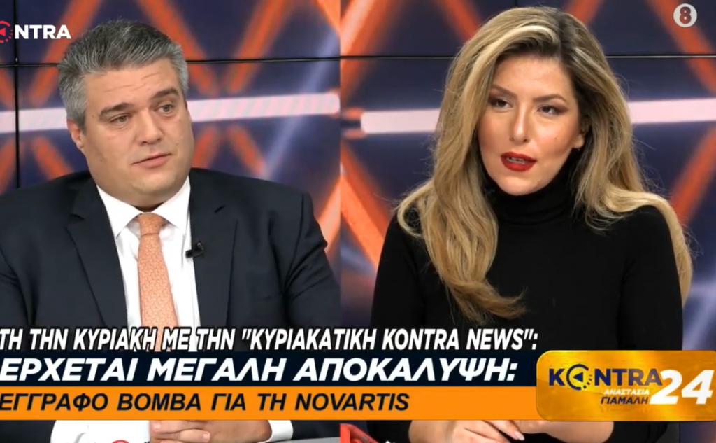 Μίλτος Χρυσομάλλης στην εκπομπή KONTRA24 με την Αναστασία Γιάμαλη 14/11/2019