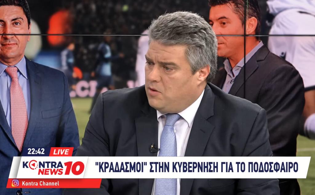 """Μίλτος Χρυσομάλλης στο """"Kontra News""""  28/01/2020"""