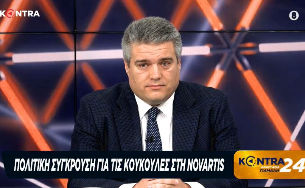 Μίλτος Χρυσομάλλης στην εκπομπή KONTRA24 με την Αναστασία Γιάμαλη 18/02/2020