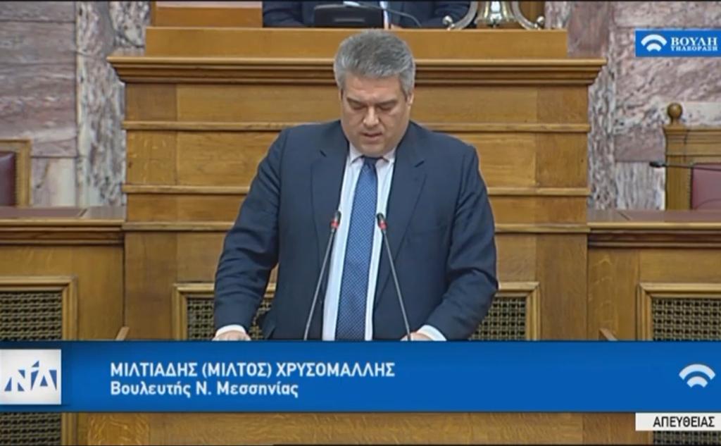 Εισηγητής στη συνεδρίαση της Διαρκούς Επιτροπής Κοινωνικών & Οικονομικών Υποθέσεων 07/04/2020