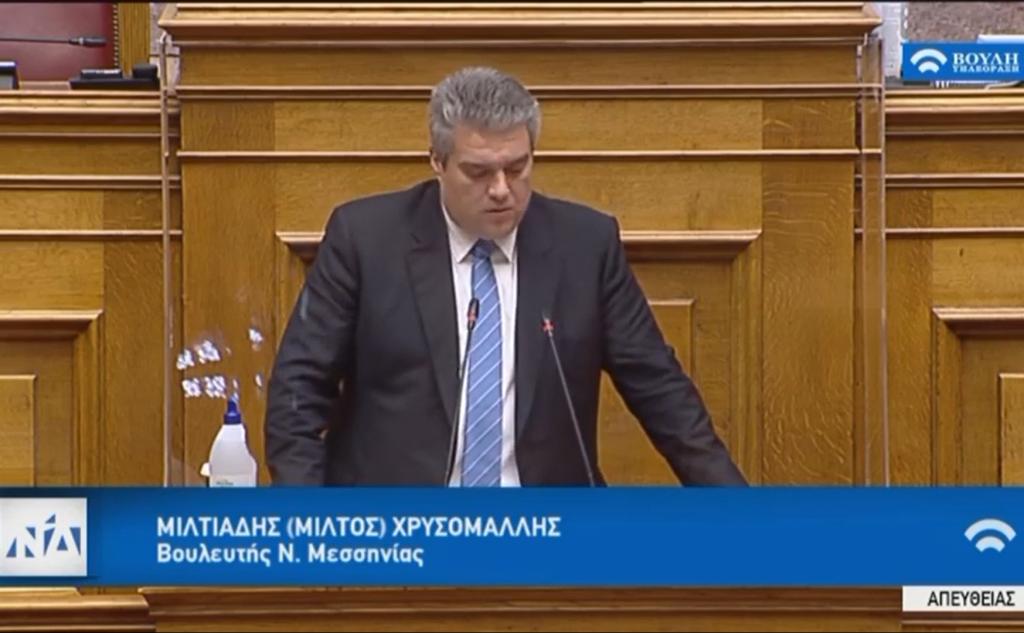 Εισηγητής στην Ολομέλεια της Βουλής για το Σ/Ν του Υπουργείου Υγείας 09/04/2020