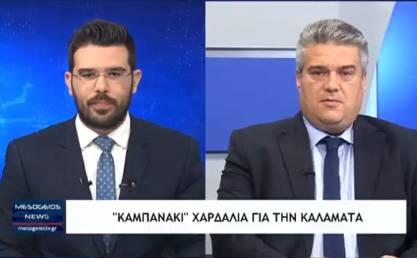 Συνέντευξη στο κεντρικό δελτίο ειδήσεων της τηλεόρασης του Μεσόγειος - 04/06/21
