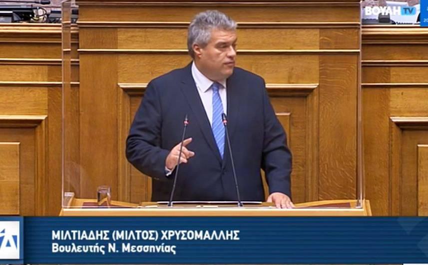 Δικαιούται να μιλά ο ΣΥΡΙΖΑ για διαφάνεια με τον Παππά και την offshore στην Αυγή!