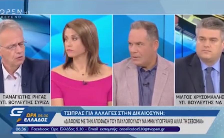 Μίλτος Χρυσομάλλης στην εκπομπή «Ώρα Ελλάδος 5:30» στο OPEN TV