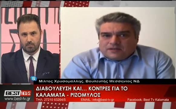 Μίλτος Χρυσομάλλης στο Κεντρικό Δελτίο Ειδήσεων στο Best TV - 22/04/2020